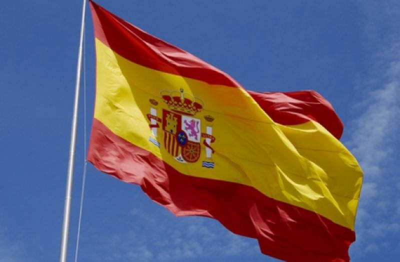 Vacanta in Spania